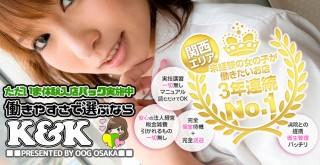 はじめての風俗女性:大阪で高収入求人・風俗求人情報をお探しなら「はじめての風俗女性」がオススメ!風俗のお仕事を探す女性のための女性求人サイトでアルバイト♪|